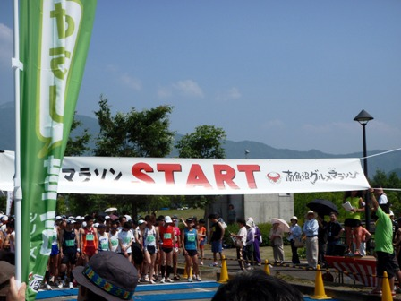 startp6120018.JPG