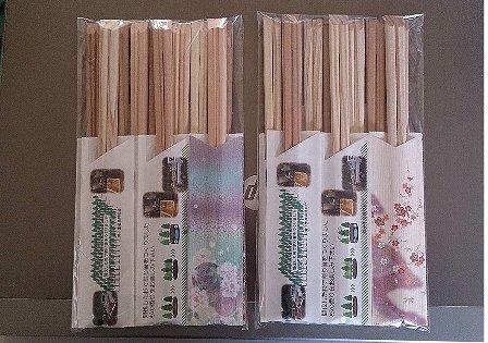 試食用の割り箸は魚沼地域のスギ間伐材で作られたものを使用しました。